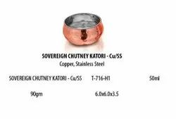 Copper And Stainless Steel Sovereign Chutney Bowl