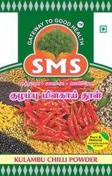 Chilly 50 G SMS Kulambu Chilli Powder, Packaging Type: Box