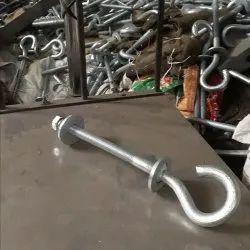 Mild Steel And Aluminium ABC Eye Bolt