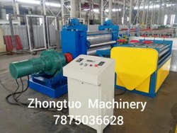 Hot Sale Non-slip Tear Type Metal Sheet Embossing Machine