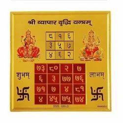 Golden Brass Shri Vyapar Vidhi Yantra, Size: 9x9 Inch