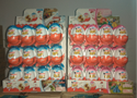 Ball Kinder Joy 20gm Chocolate