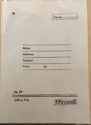 Office Record File