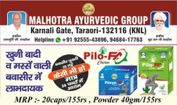 An Ayurvedic Capsule For Piles, Packaging Type: Box, Tara Pharmaceuticals