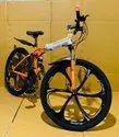 Orange Lamborghini Foldable Cycle