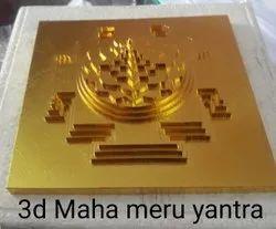 Golden Brass 3D Maha Meru Yantra, Size: 3x3 Inch