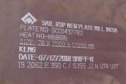 S355J2N Steel Plates