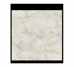 1142 Marble Floor Tile, For Flooring, Thickness: 16 mm