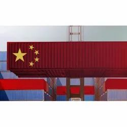 Export Cargo Shipping Service In China, Pan India, Is It Mobile Access: Mobile Access