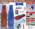 Standard Steel Water Bottle, For School