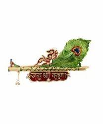 Morpankh Key Holder Idol