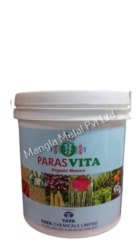 Plastic Bucket For Enzymes