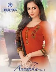 Cotton Normal Salwar Deeptex Ladies Dress Material, For Daily Wear, Dry clean