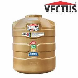 Vectus Next Silver Triple Layered Water Tank