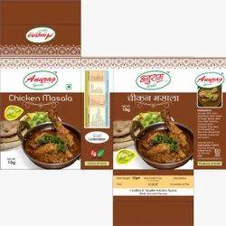 Anurag Spices 10g Chicken Masala Powder, Packaging Type: Packet