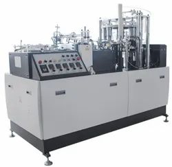 FP-OCD90 Fully Automatic Paper Cup Making Machine