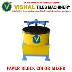 Mild Steel Paver Block Color Mixer