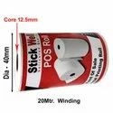 79mm x 20Mtr  48GSM Thermal Paper Rolls ( STICKWELL )