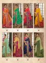 Kessi Neerja Pure Dola Jacquard Designer Silk Saree Catalog