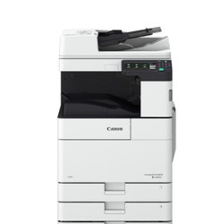 Canon iR 2645 with DADF, Duplex and Toner