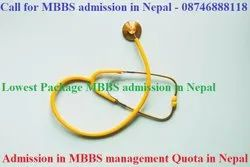 October - April University Selection Admission In MBBS Nepal, Persons: 1000