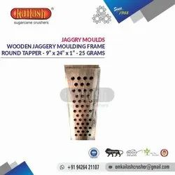 Om Kailash Wooden Jaggery Mould 25 Grams