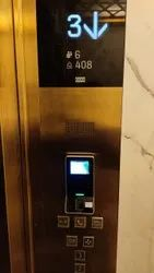 Lift Access Control System For Kone Elevator