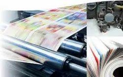 Paper Printing Service, in Deoghar
