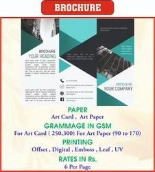 Paper Brochures, For Advertising, Size: A4