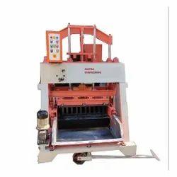 High Pressure Concrete Paver Block Making Machine