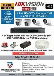 HIKVISION Cctv Package 4 Camera