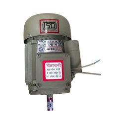 5 Star 0.5 HP Drill Machine Motor