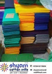 Plain 110 cm Cotton Interlining Fabric, 50 Gsm