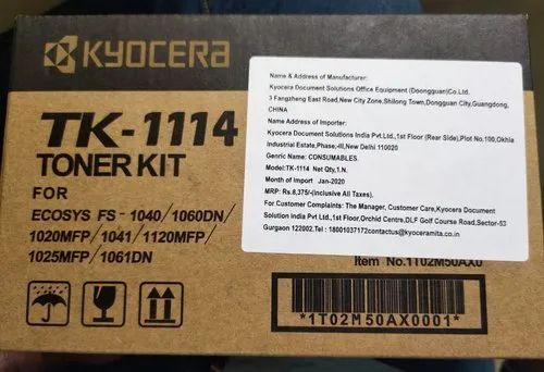 Kyocera Original Black Kyocera TK-1114 Toner Kit