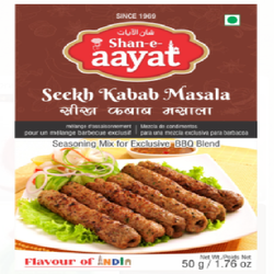 Shan-e-aayat seekh kabab masala 50g