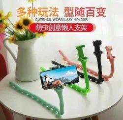 Cute Worm Lazy Mobile Holder