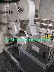 Sanitary Napkin Production Machine