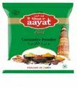 Shay-e-aayat Gold Dhaniya Powder