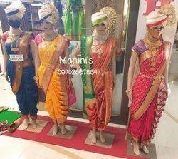 Nauvari Bridal Collection Ready To Wear Sarees