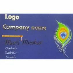 White Paper Embossed Foil Visiting Card, Size: 3.2 Inch X 2.1 Inch