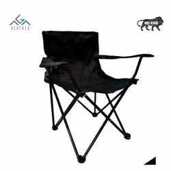 Portable Folding Camping Chair, Multipurpose Use