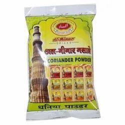 Alminar Masale 100 Gm Coriander Powder, Packaging Type: Packet