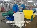 Automatic Heavy Duty Metal Embossing Machine