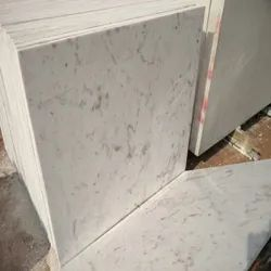 Wonder Beige White Marble