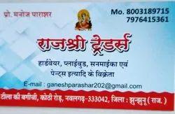 Digital Visiting Card Printing Service