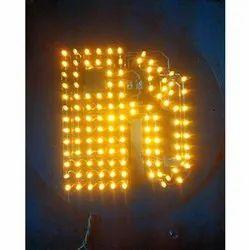 Petrol Sign Signal Light