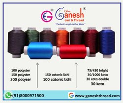White Dyed Polyester Yarn, For Textile Industry, Count: 100D