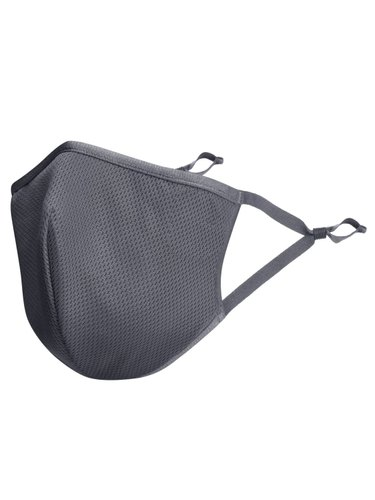 Reusable Jockey Mask - Graphite, Number of Layers: 7, Packaging Type: Box