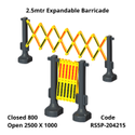 Swift Expandable Barricade - 2.5mtr