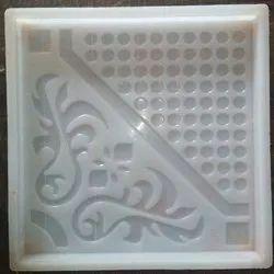 Designer Tile Mould